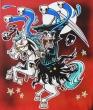 The 4 Horsemen of the Apocalypse: Death SPZero76